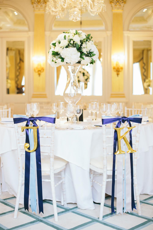 24 | Lamare London | Luxury Wedding | Claridges.jpg