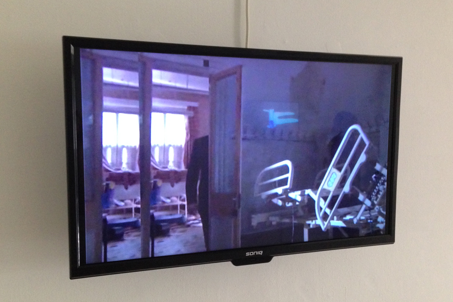Genevieve Pikó Screened By the Room, 2014, HD video, 0:44 minutes, looped.