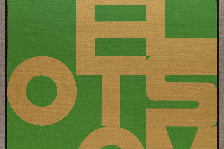 ORBIT (MELBOURNE)  Ron Adams,Kate Beckingham,Harriet Body,Lucas Davidson,Hayley Megan French,Carla Liesch,Luke Strevens  28 MAY – 14 JUN 2014