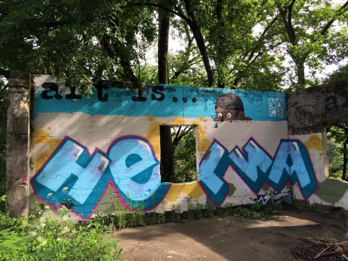 art is… wall, Covington, KY