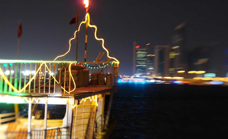 qatar_CS31.jpg