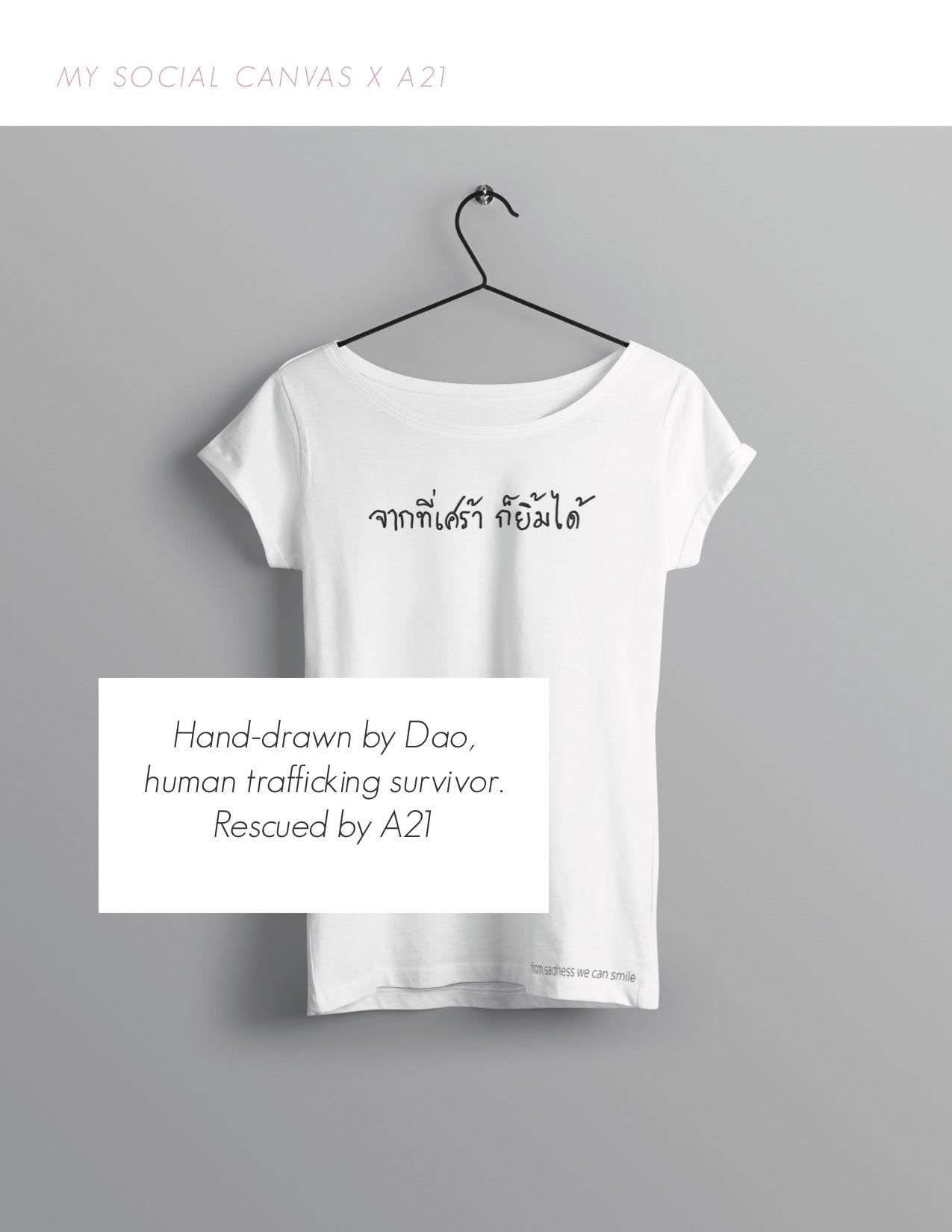 A21xMSC_Shirt.jpg