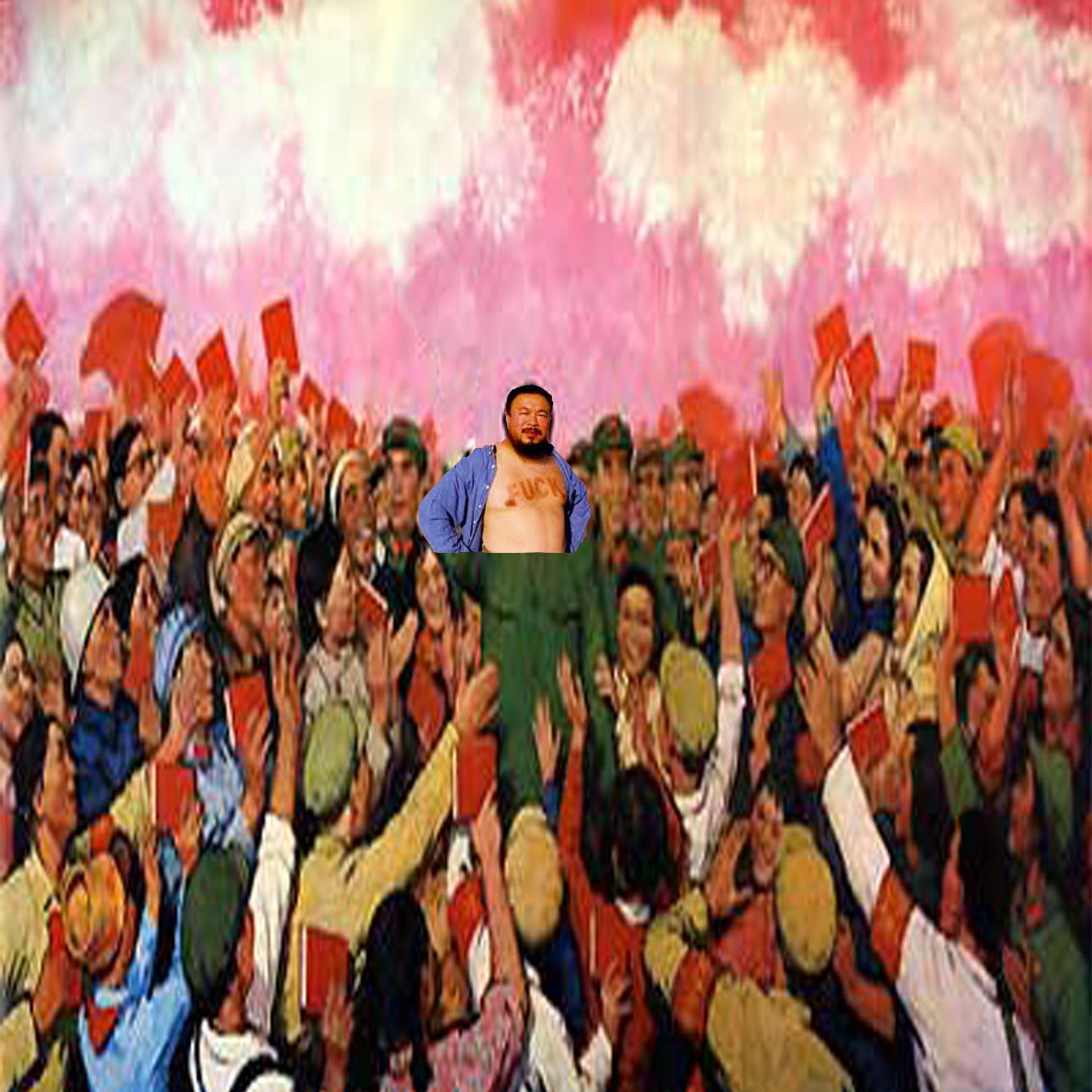 Ai Wei Wei the People's Hero