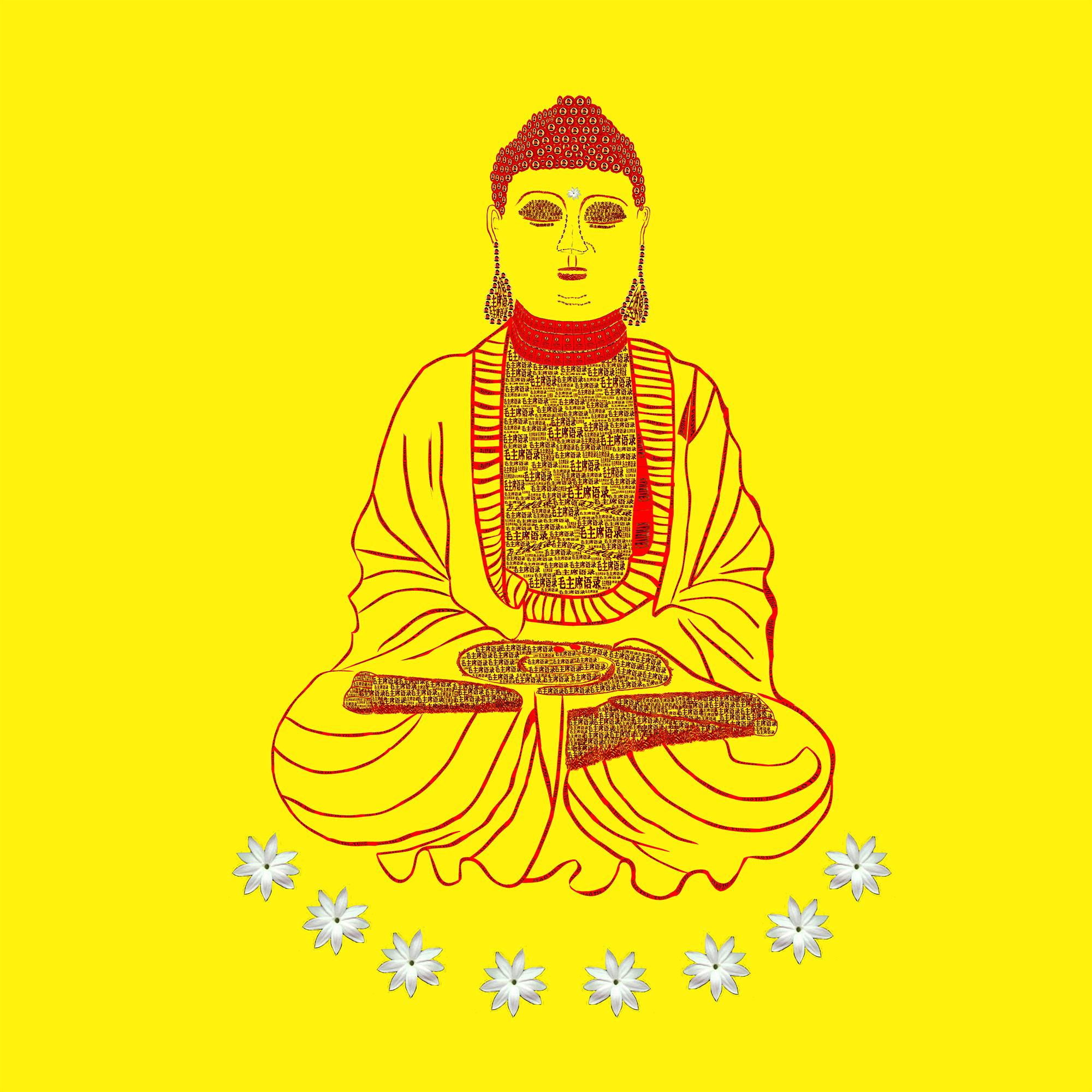 Red Book Buddha - Yellow
