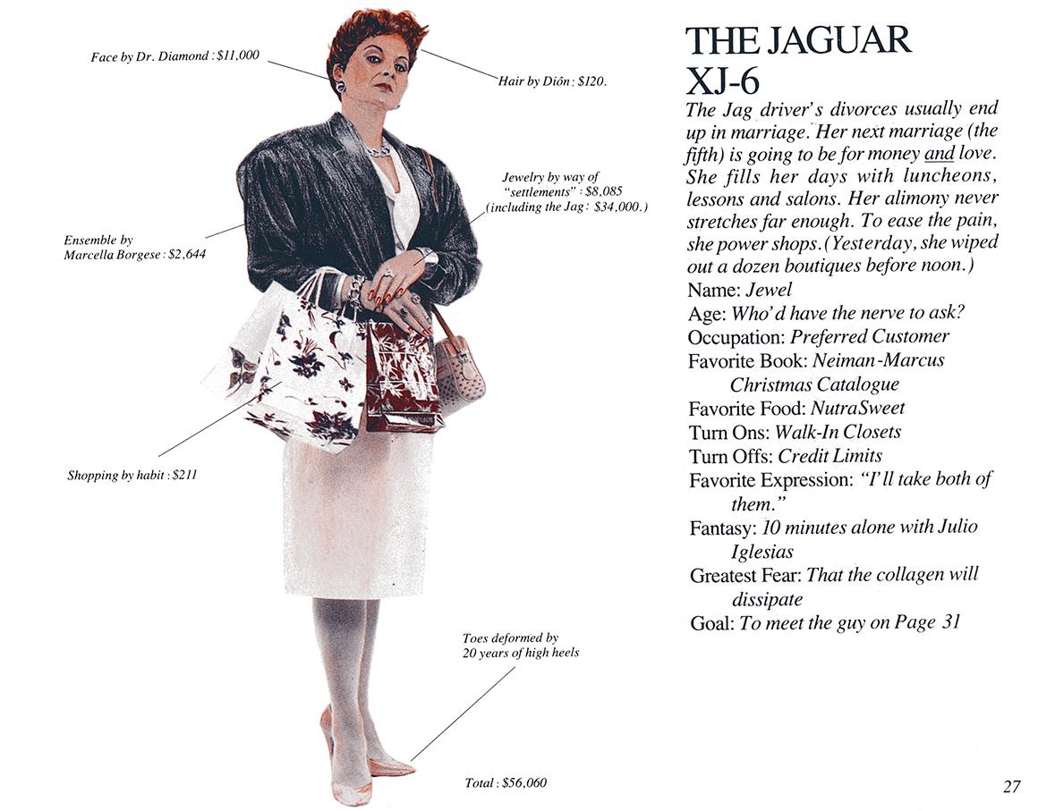 Jaguar 4.jpg