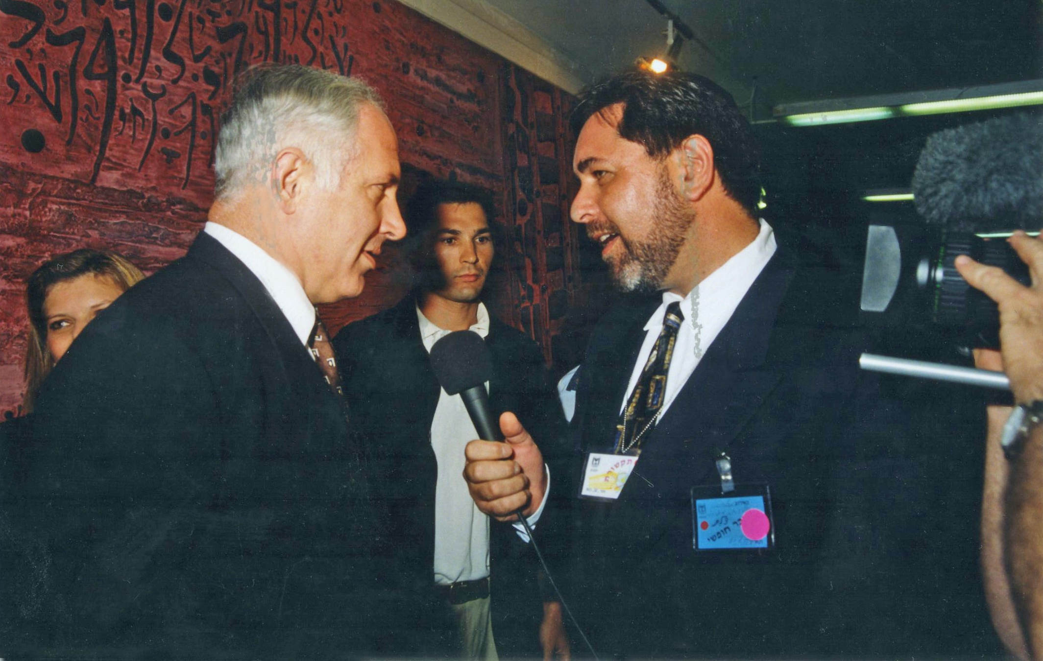 "Interviewing Prime Minister Benjamin Netanyahu for the Documentary ""Windows To The Soul"""