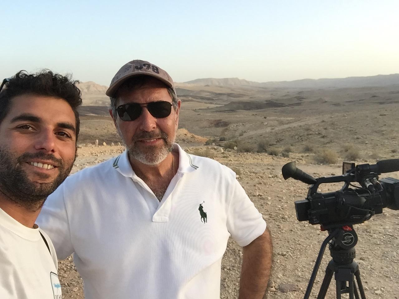 Southern Negev Desert