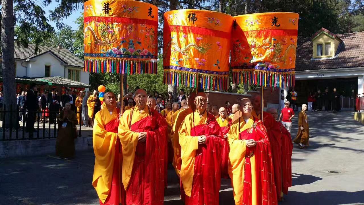 International Hua-Yan Buddhist Federation