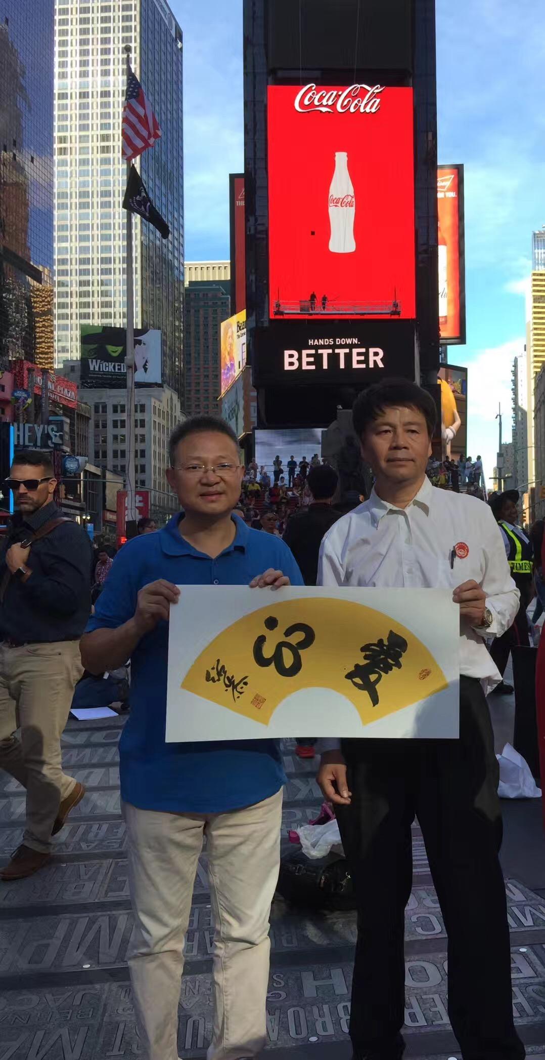From left: Nanren Shi, Jicheng Yáo