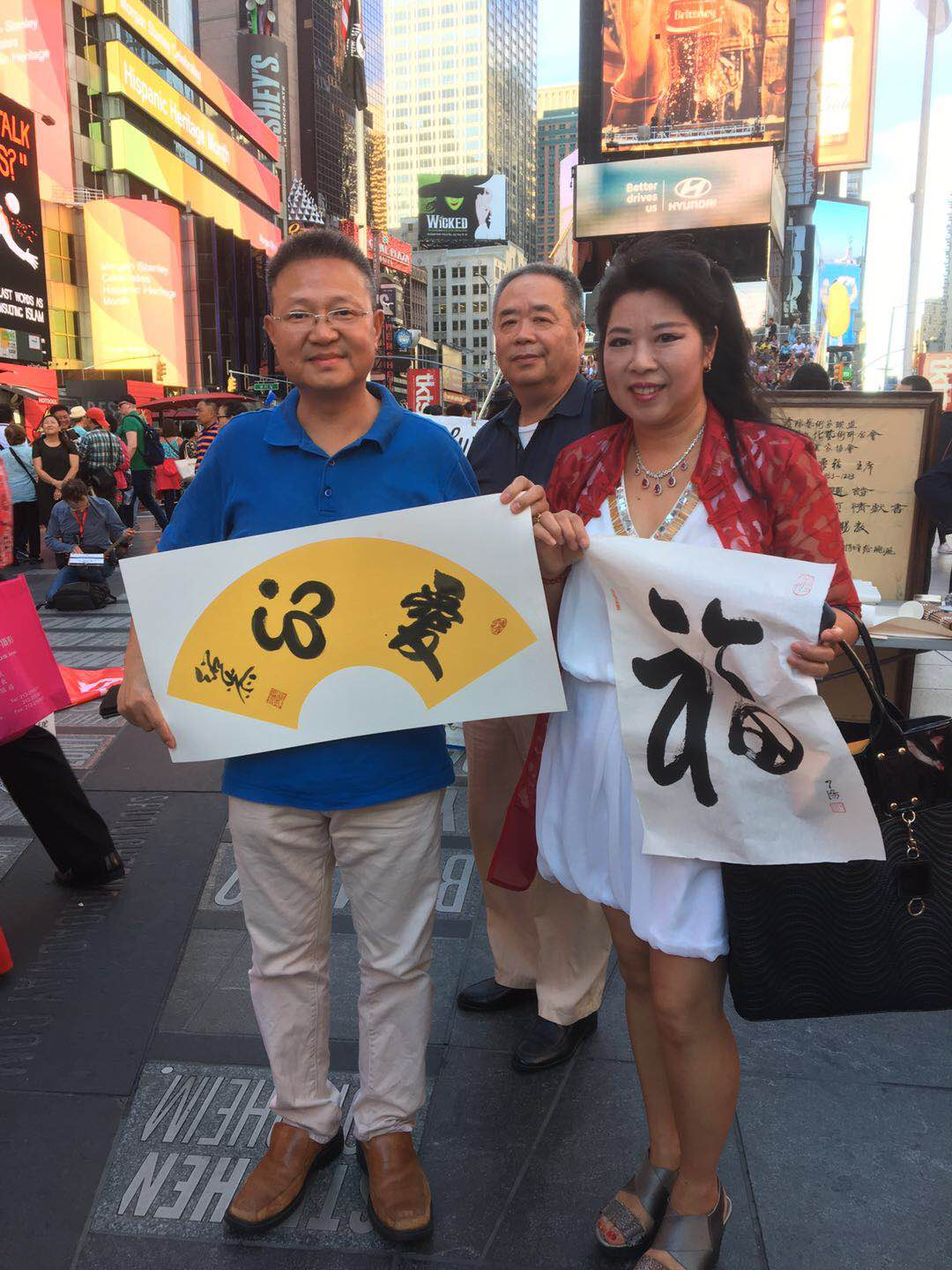 From right: artists with own work for donators. Ms Xi Yang, Mr. Nanren Shi