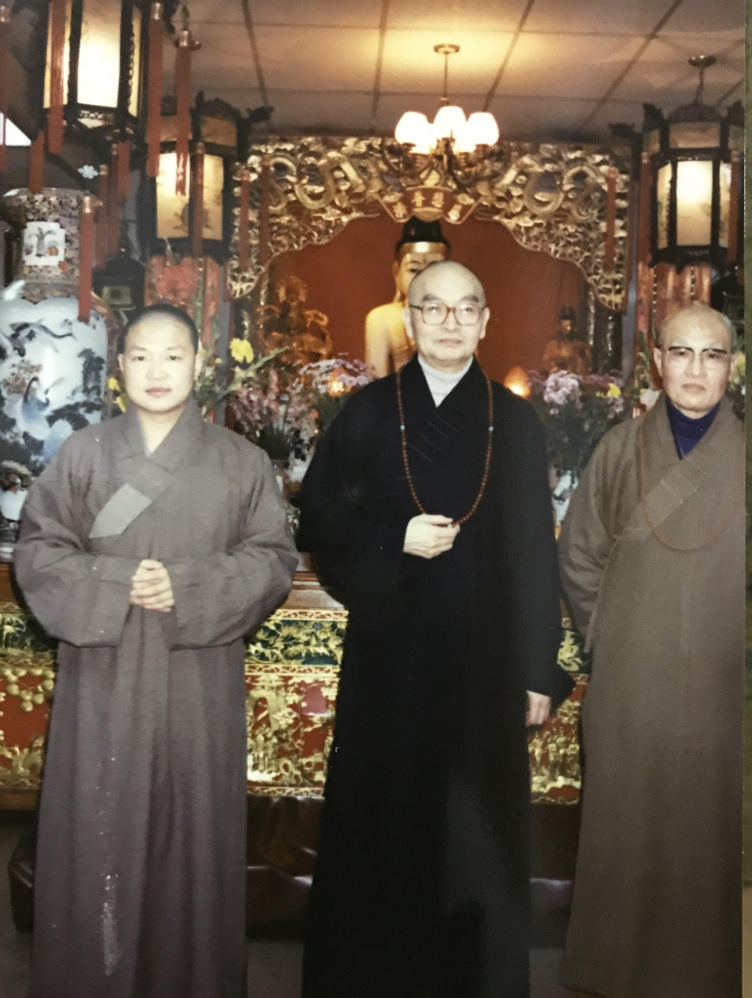 Mr. Shi and Venerable Miao Feng