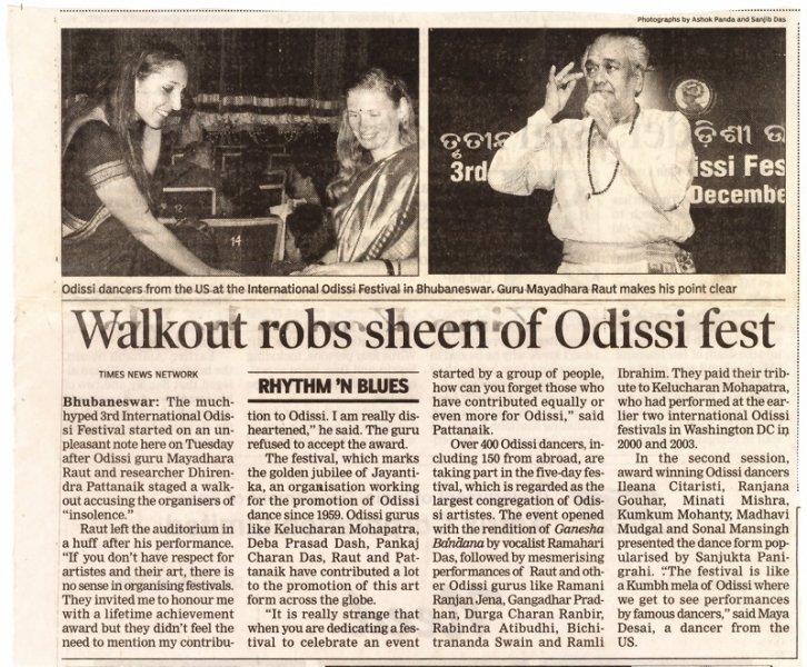 orissaenglishpaperiodf2006.jpg