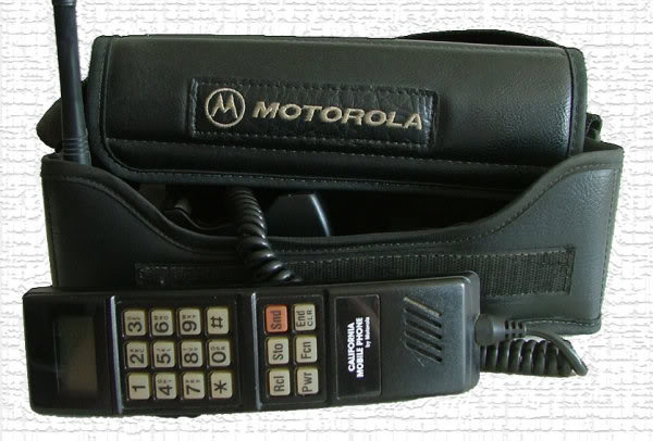 You felt so cool knowing your dad had one of these in his car.