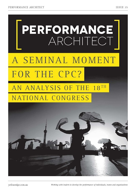 A Seminal moment for the CPC- Analysis national congress
