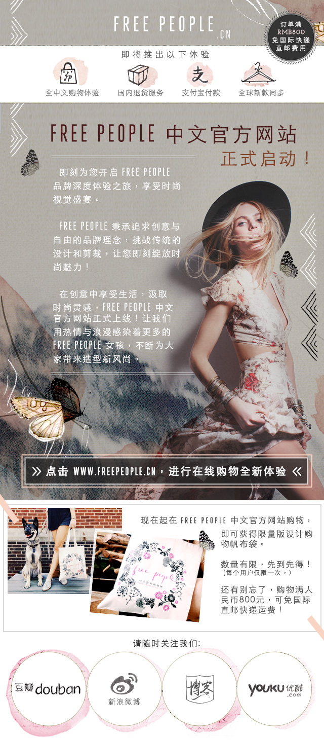 Free People China_Email.jpg