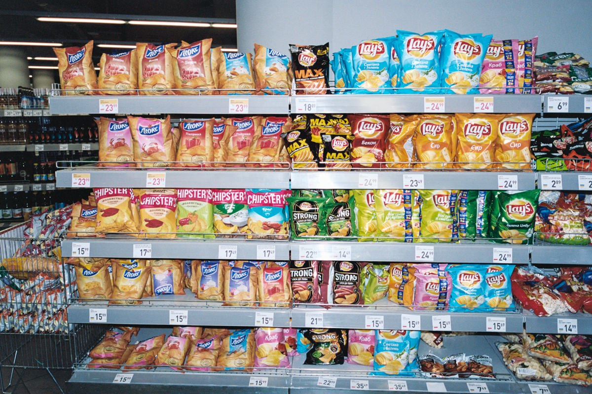 I was happy to see that the Kiev snack choices included exotic flavors of Lay's potato chips... a half ironic guilty pleasure of mine when I travel.
