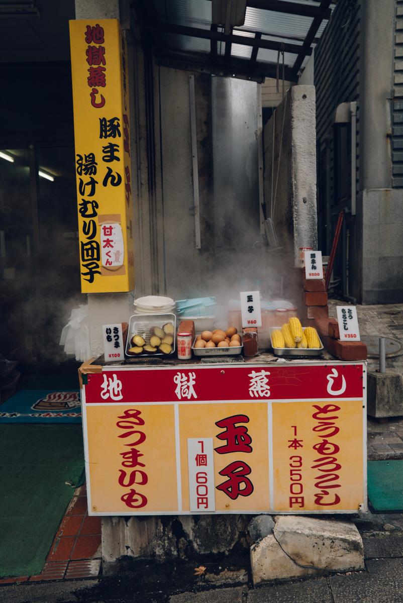 wrenee-beppu-japan-hells-7.jpg