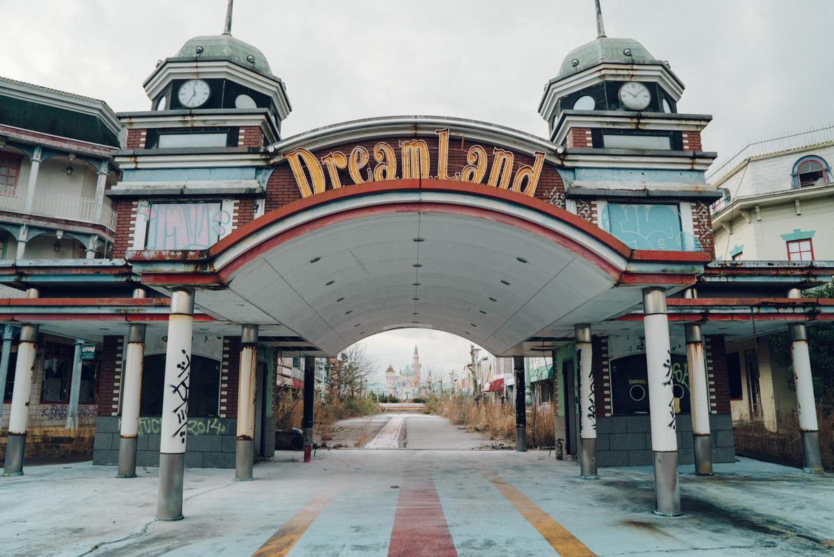 wrenee-nara-dreamland-abandoned-amusement-park-japan-1.jpg