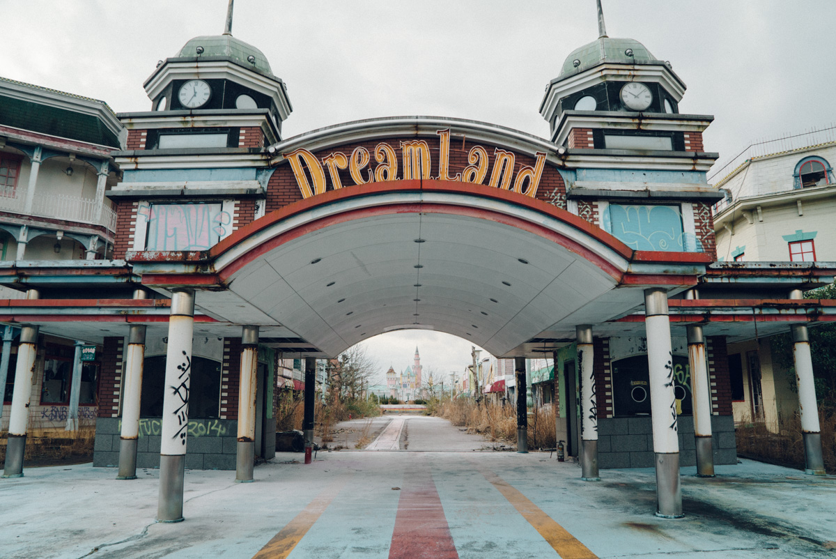Japan Nara Dreamland Abandoned Theme Park Wrenee