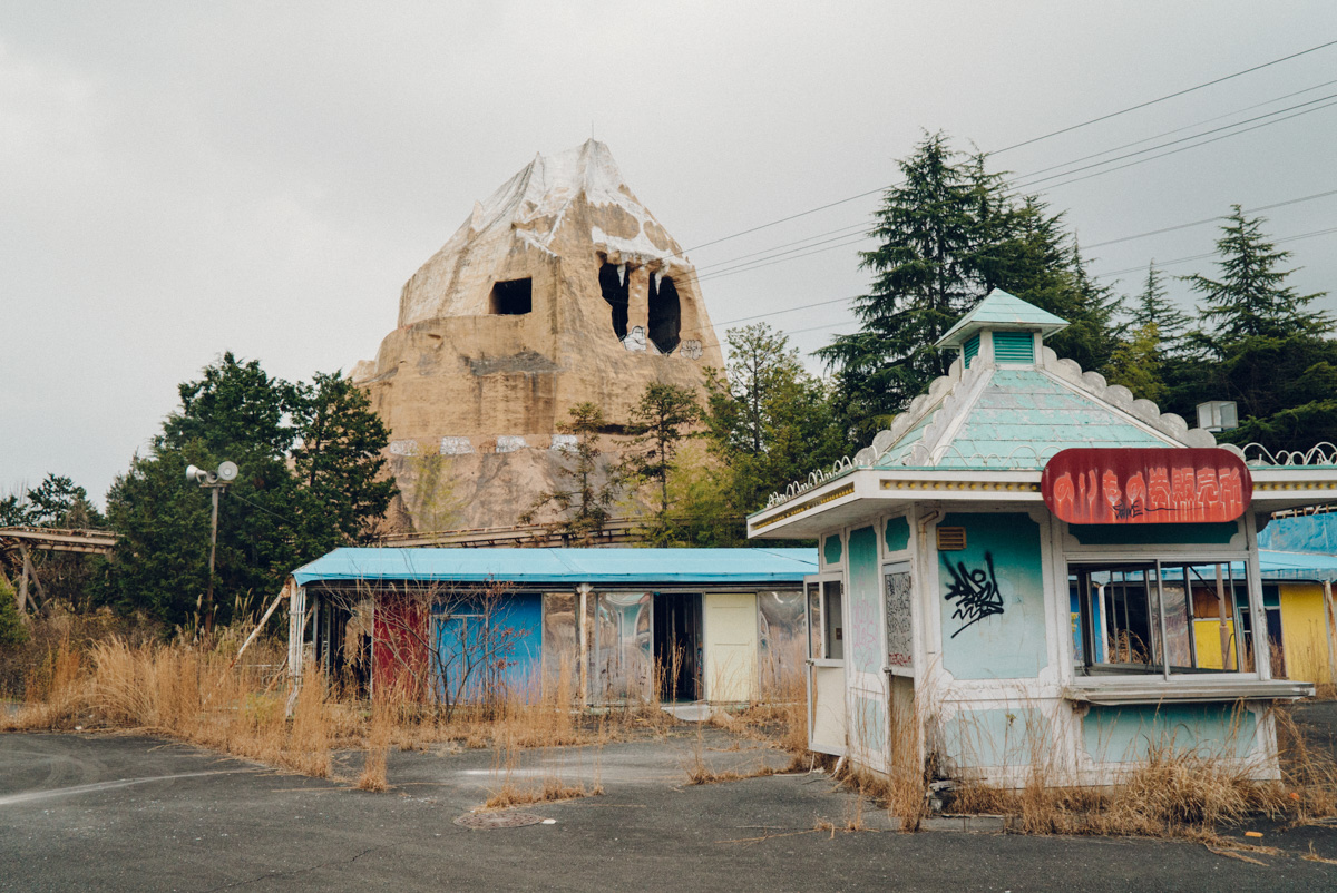 wrenee-nara-dreamland-abandoned-amusement-park-japan-8.jpg