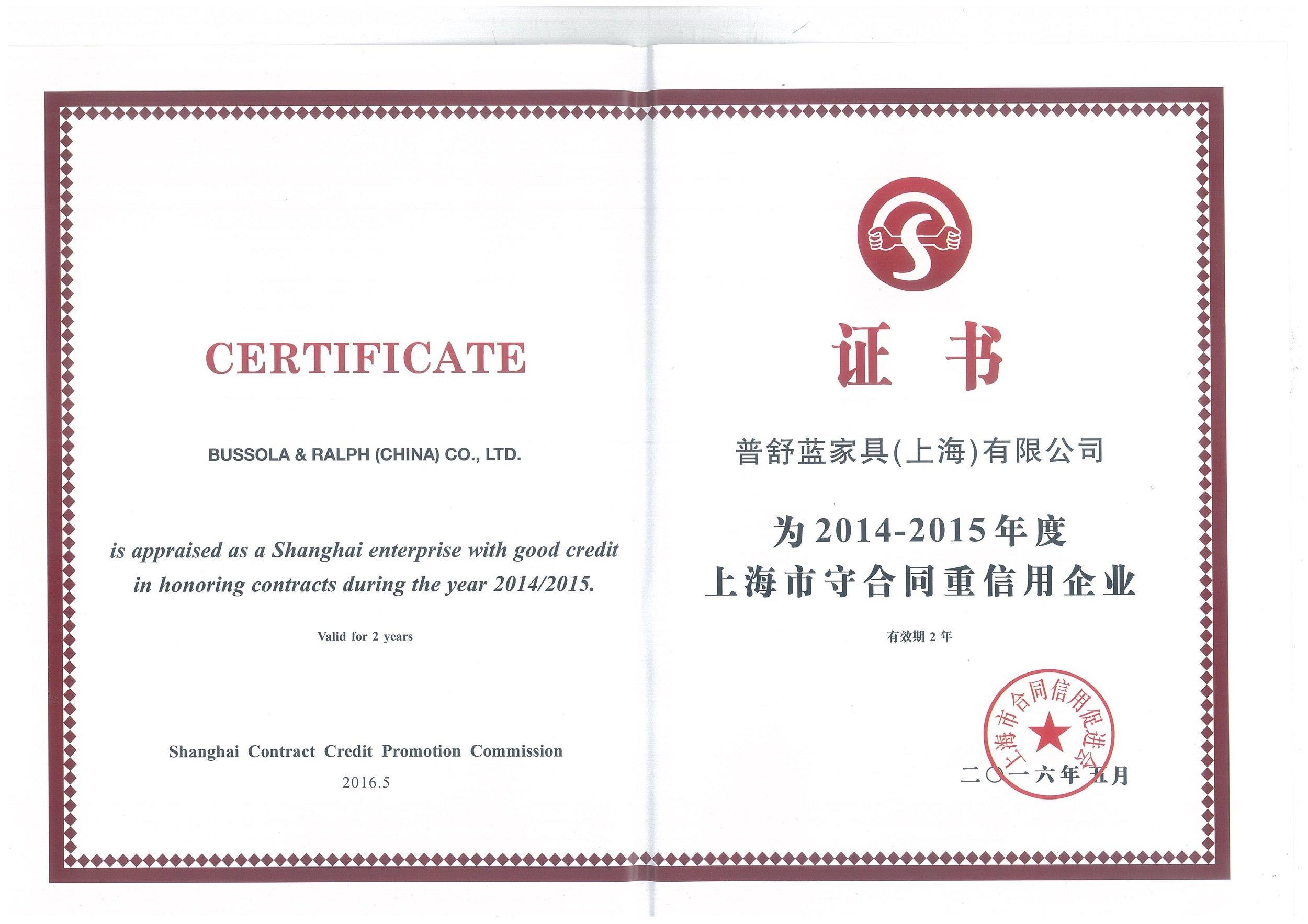 Contract Credit Certificate 3.jpg