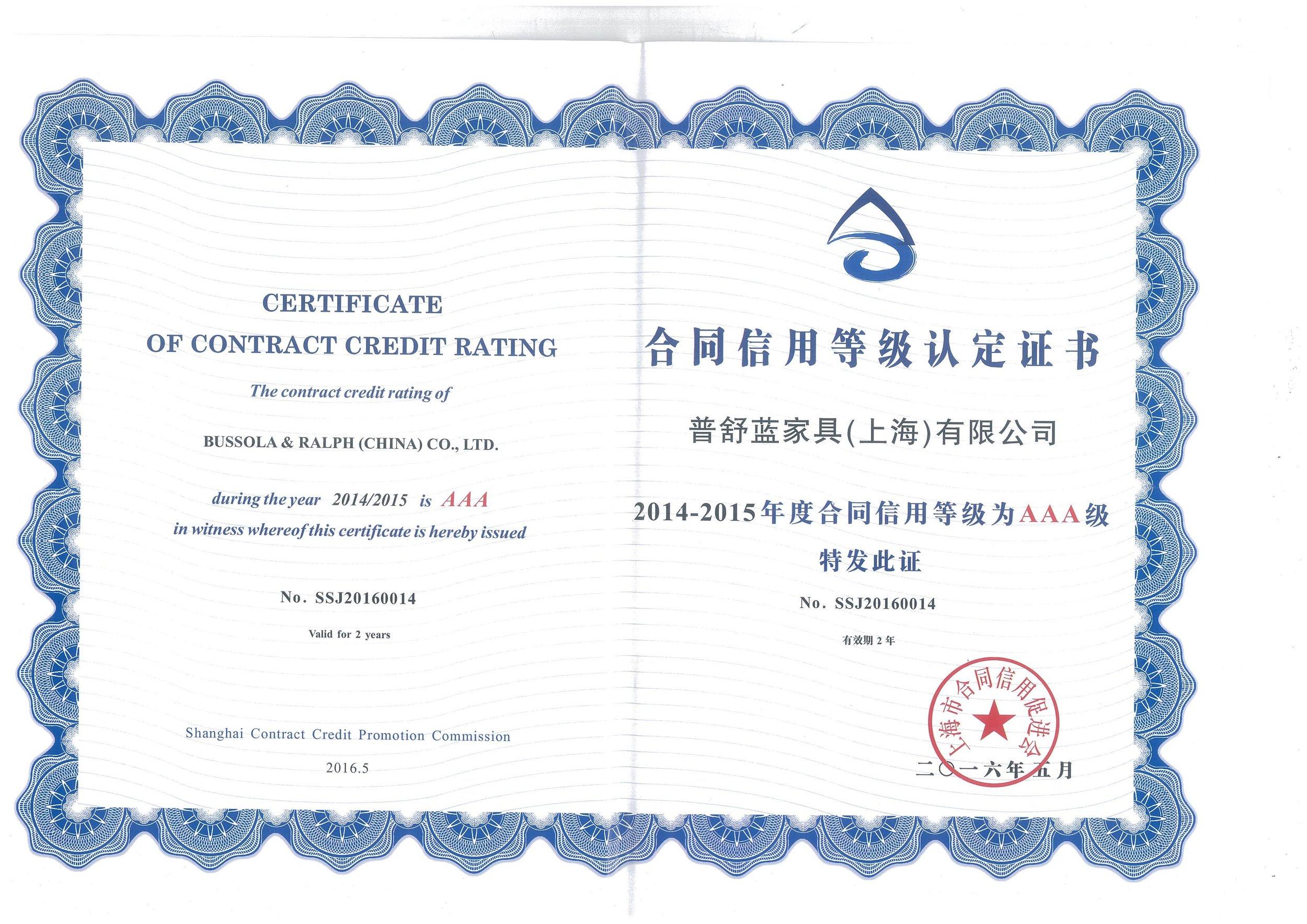 Contract Credit Certificate 1.jpg