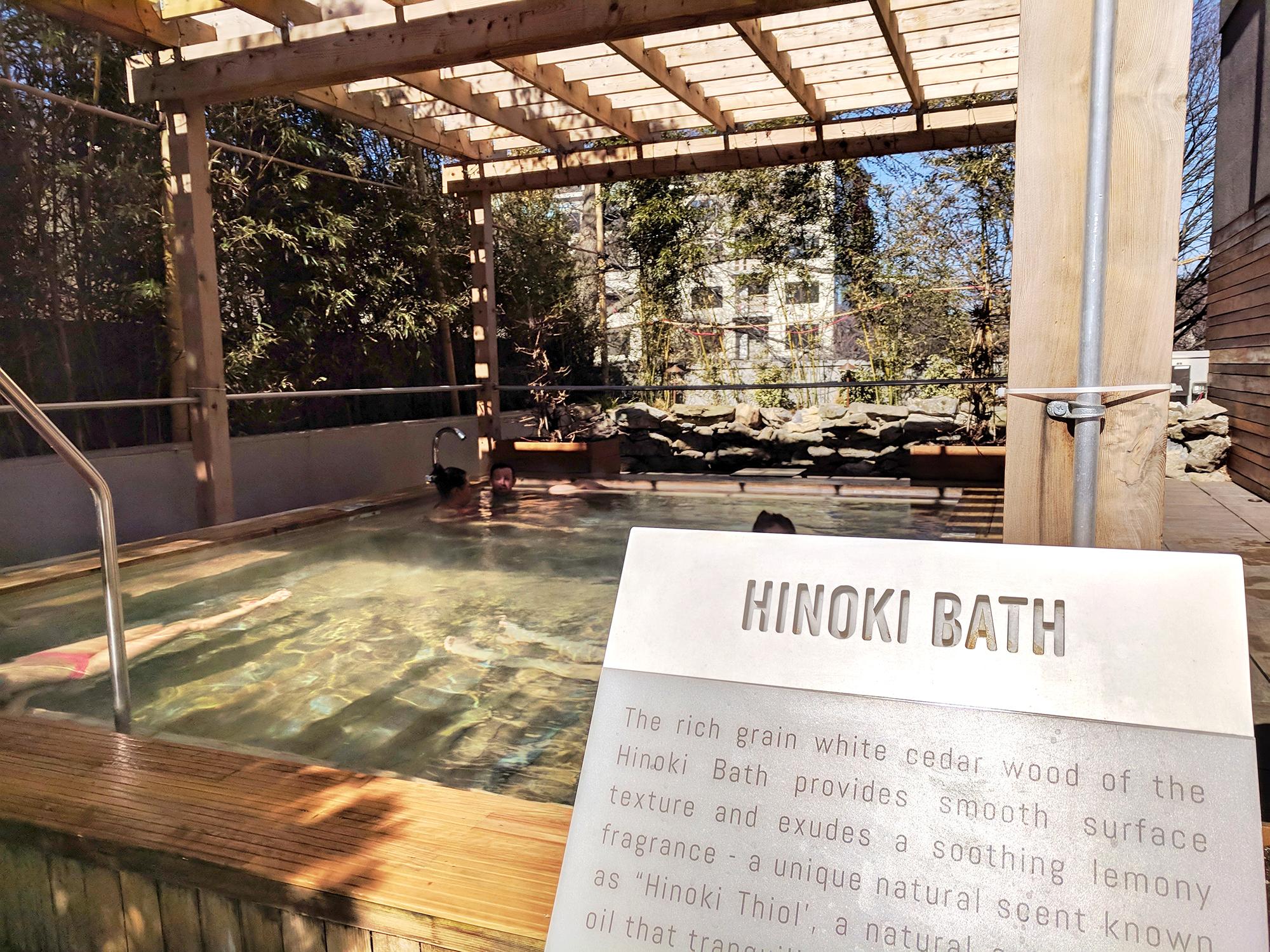 Sojo Spa bath