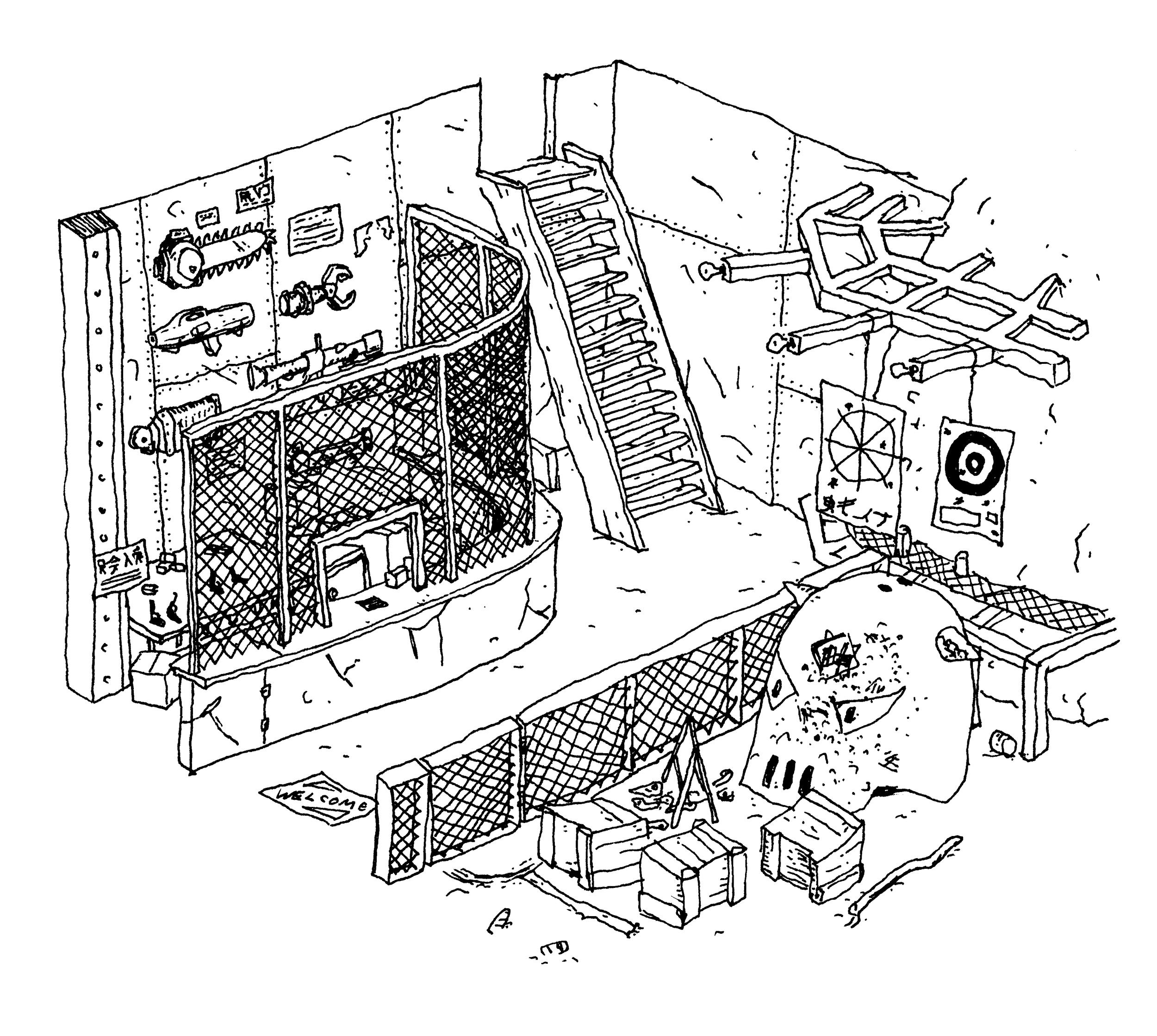 Sector 7 Slums Weapon Shop