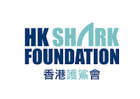 sharkfoundation_bilingual_RGB.jpg