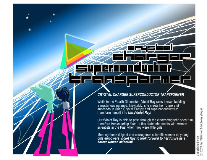 crystal_trans_06.jpg