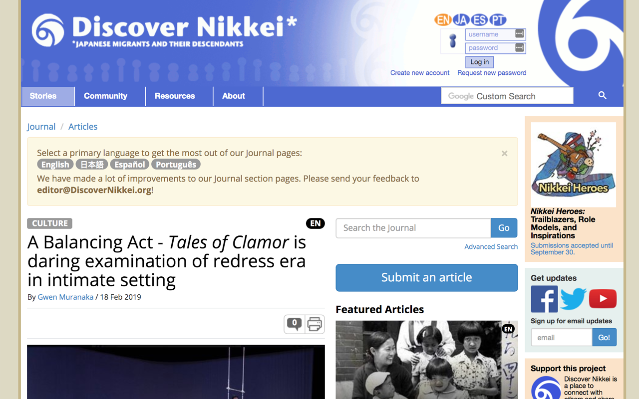 "DISCOVER NIKKEI     [READ]: ""A Balancing Act - Tales of Clamor is daring examination of redress era in intimate setting"" by Gwen Muranaka. Feb 2019."