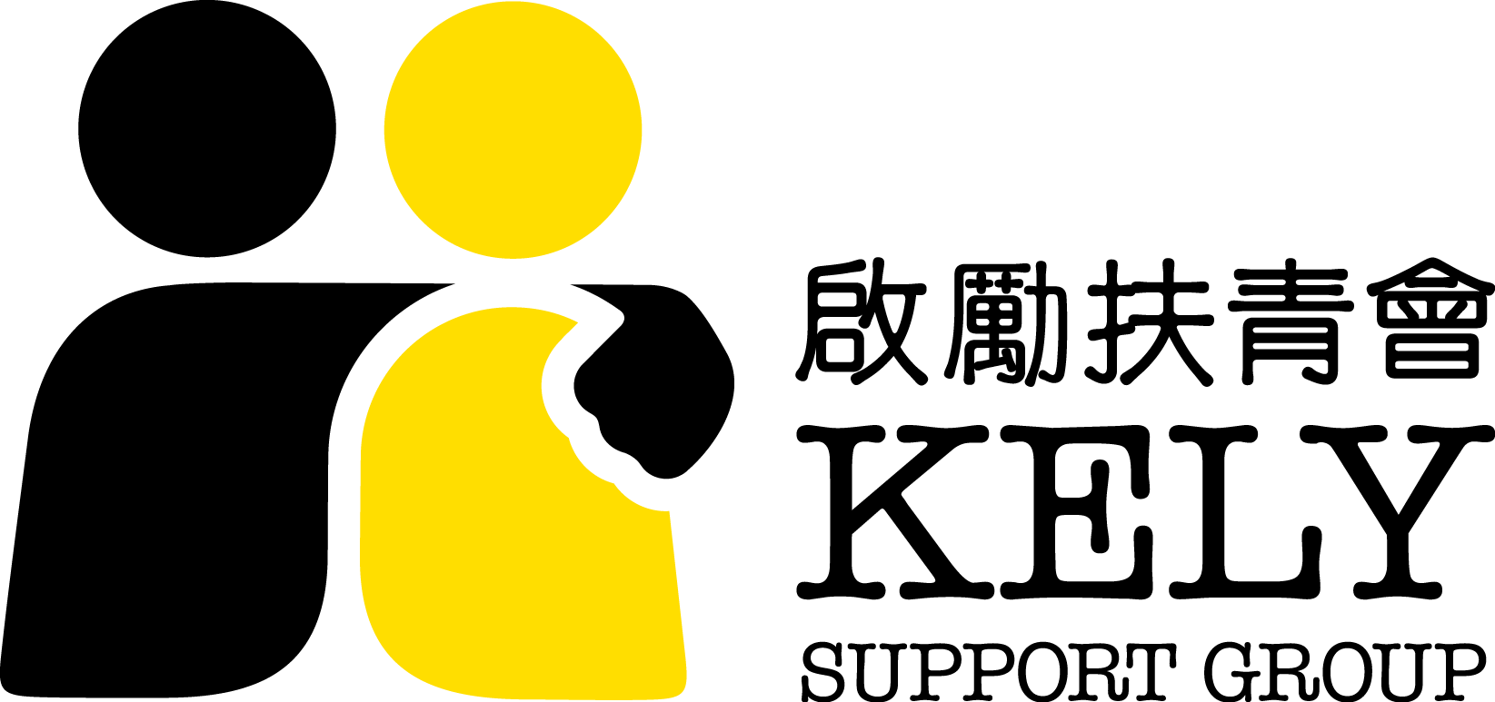 Kely_Logo - used on White background (with name).png