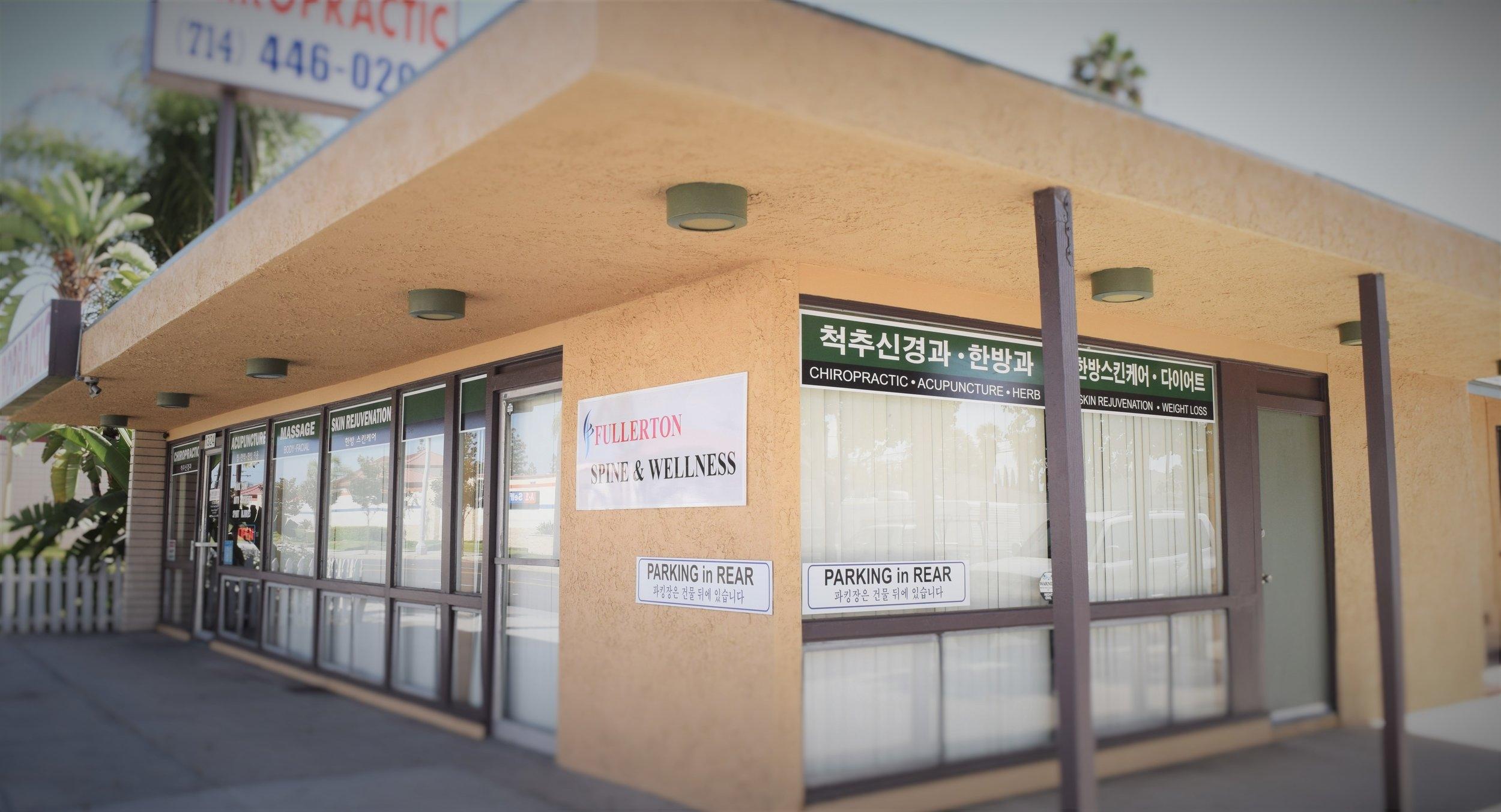 Fullerton Spine and Wellness Center