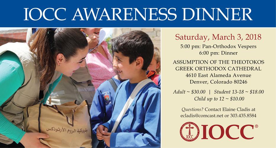 denver-awareness-dinner-3-3-18-registration-banner-layou.jpg