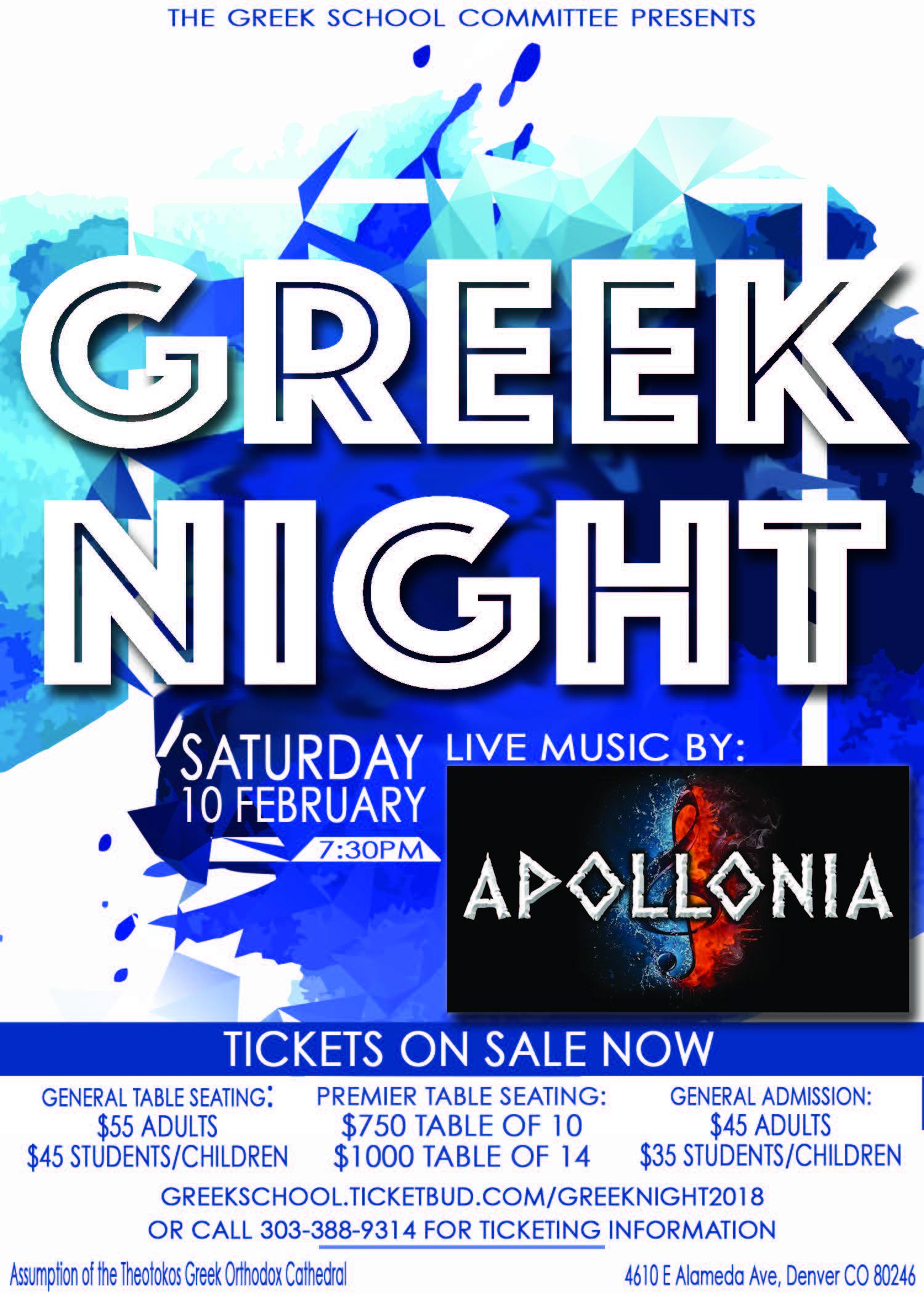DenGreek Night Apollonia No stamp.jpg