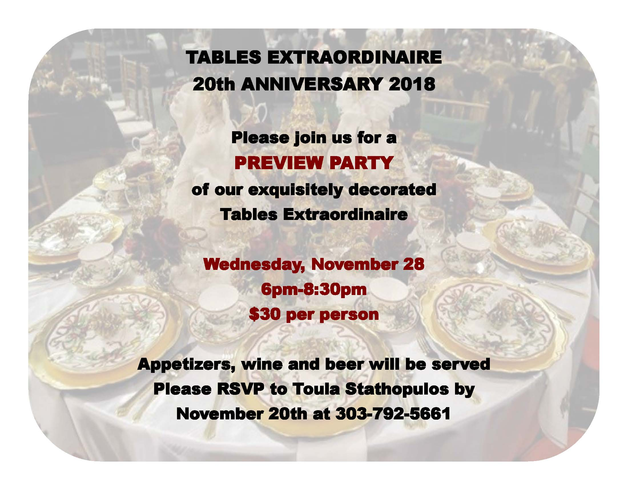 Preview Party 2018 TE.jpg