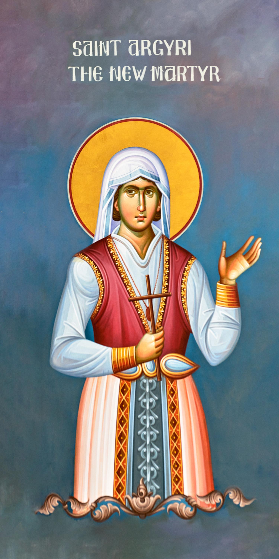 St Argyri the New Martyr