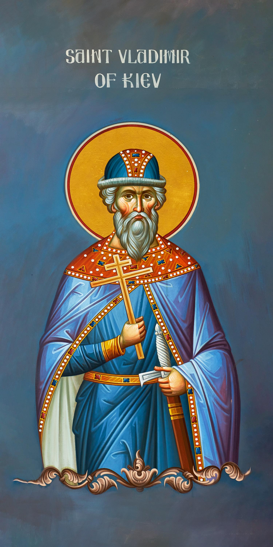 St Vladimir of Kiev