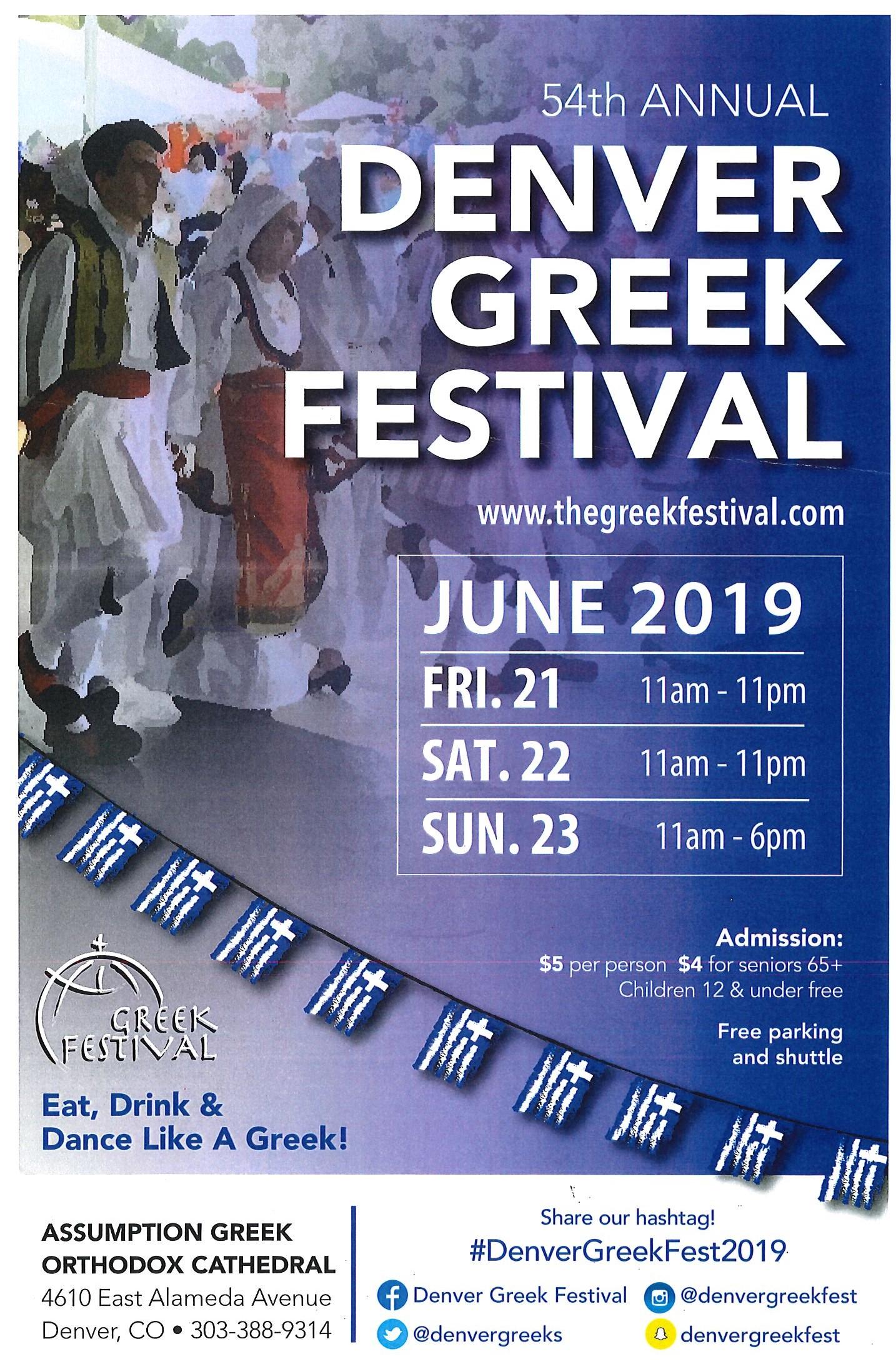 Greek Festival 191.jpg