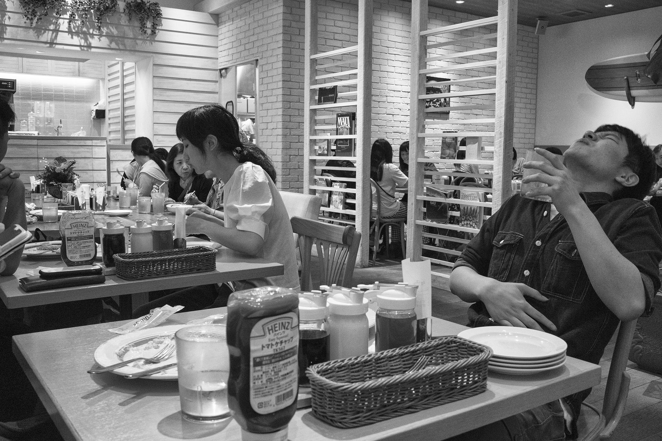 Cafe, Kyoto