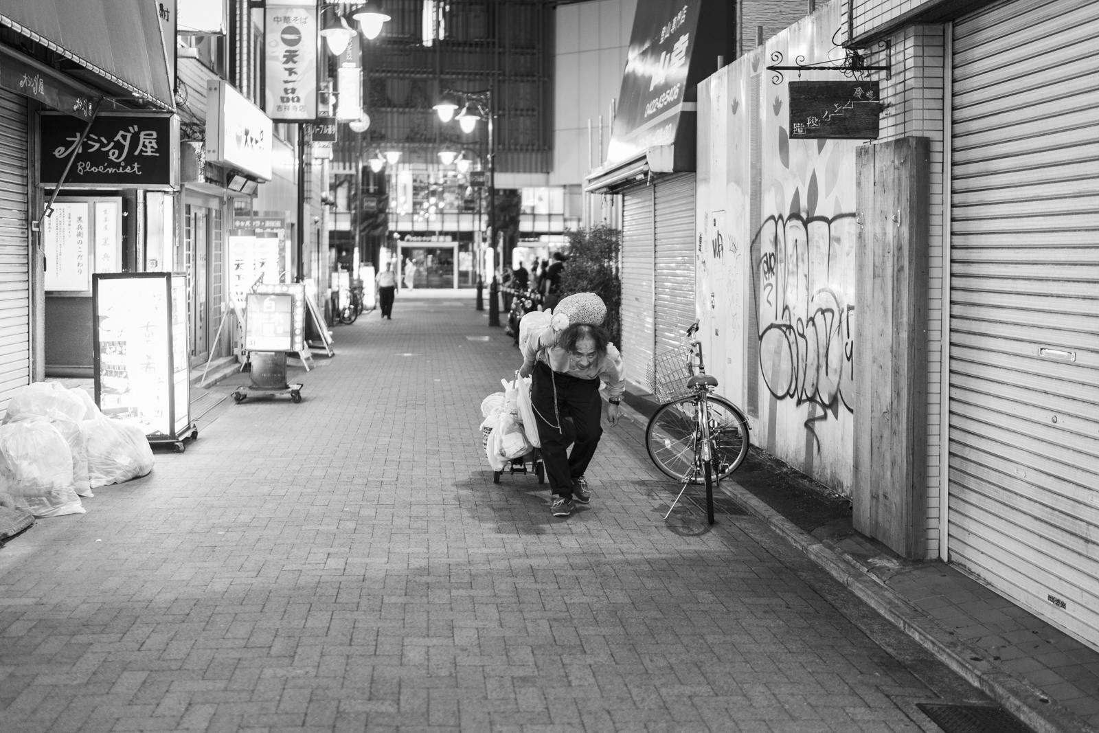 2.13 a.m, Tokyo