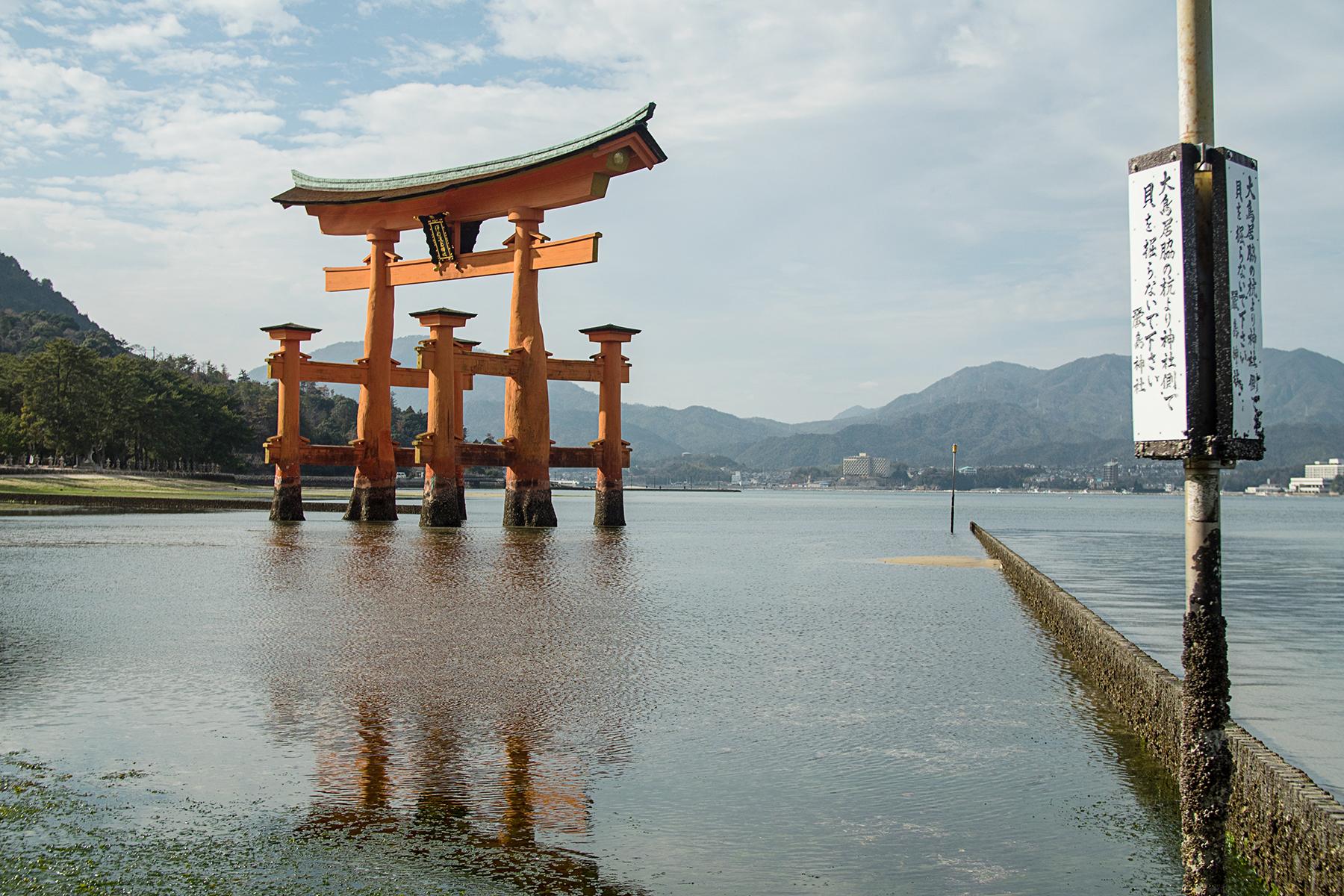 Bay of Hiroshima