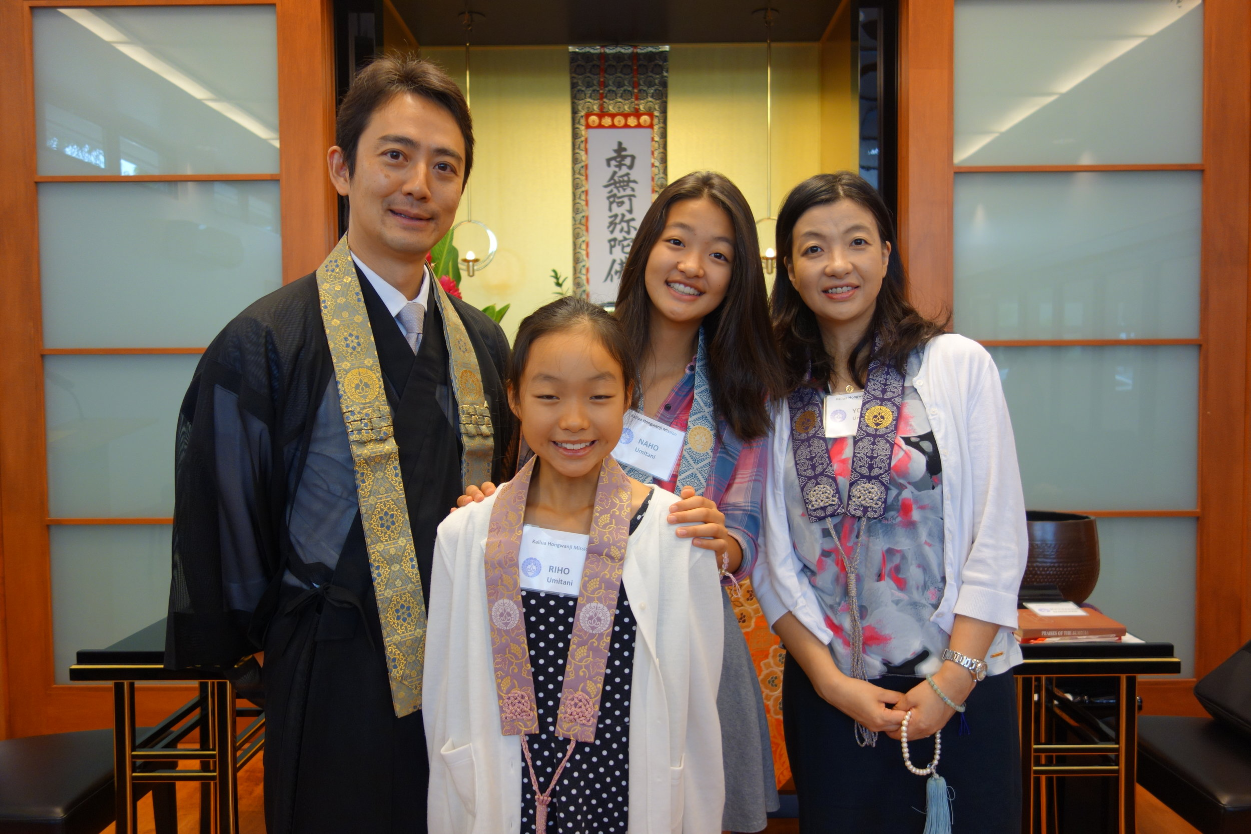 Rev. Umitani & family