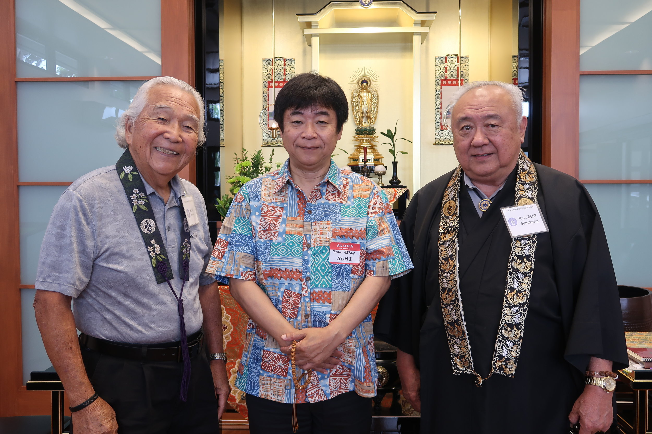 Former KHM minister Rev. Sumi visited us today. Rev. Sumi was our resident minister from March 1985 to March 1987.