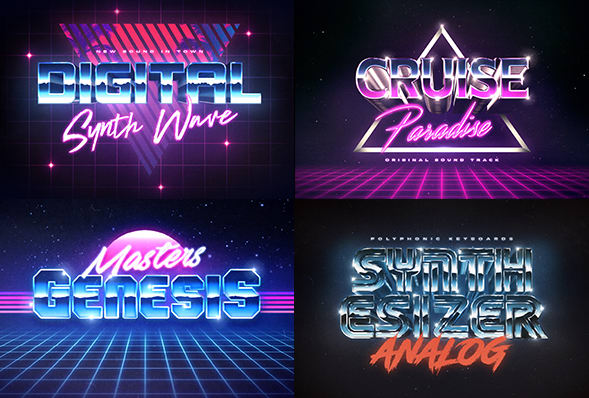 make-80s-retro-vintage-style-neon-and-chrome-3d-logo.jpg