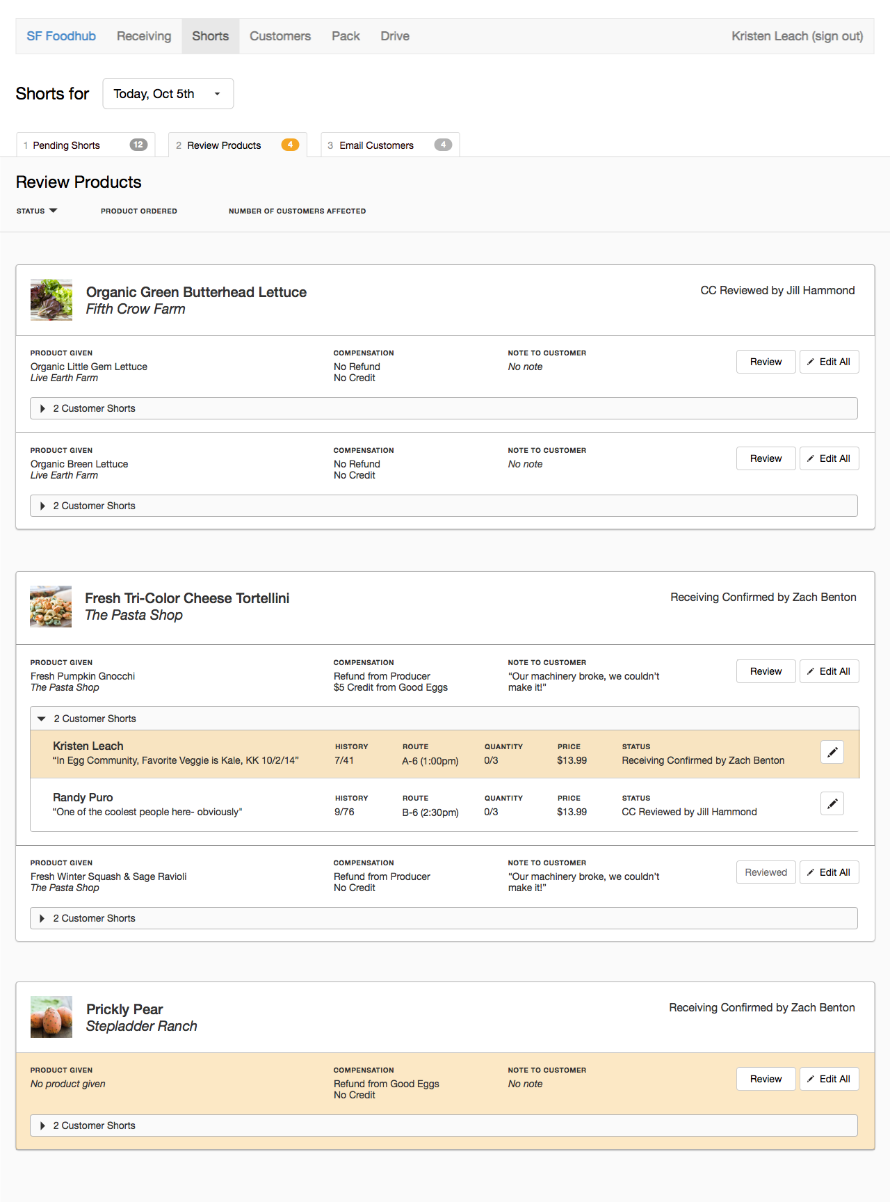 Final interface design for Phase 1 product page