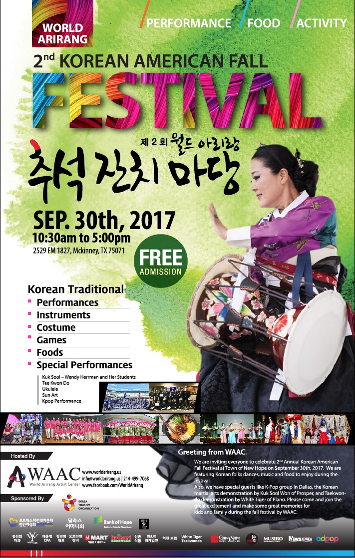 Korean:american festival.jpg