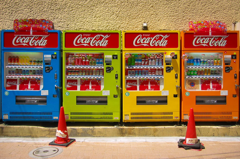 Vending Machines, Tokyo, Japan, 2007
