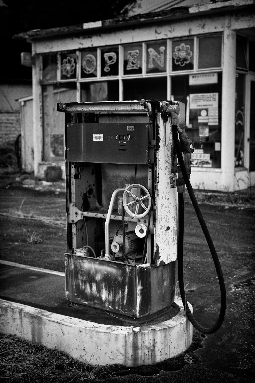 Abandoned Gas Station, Nikko, Japan, 2012