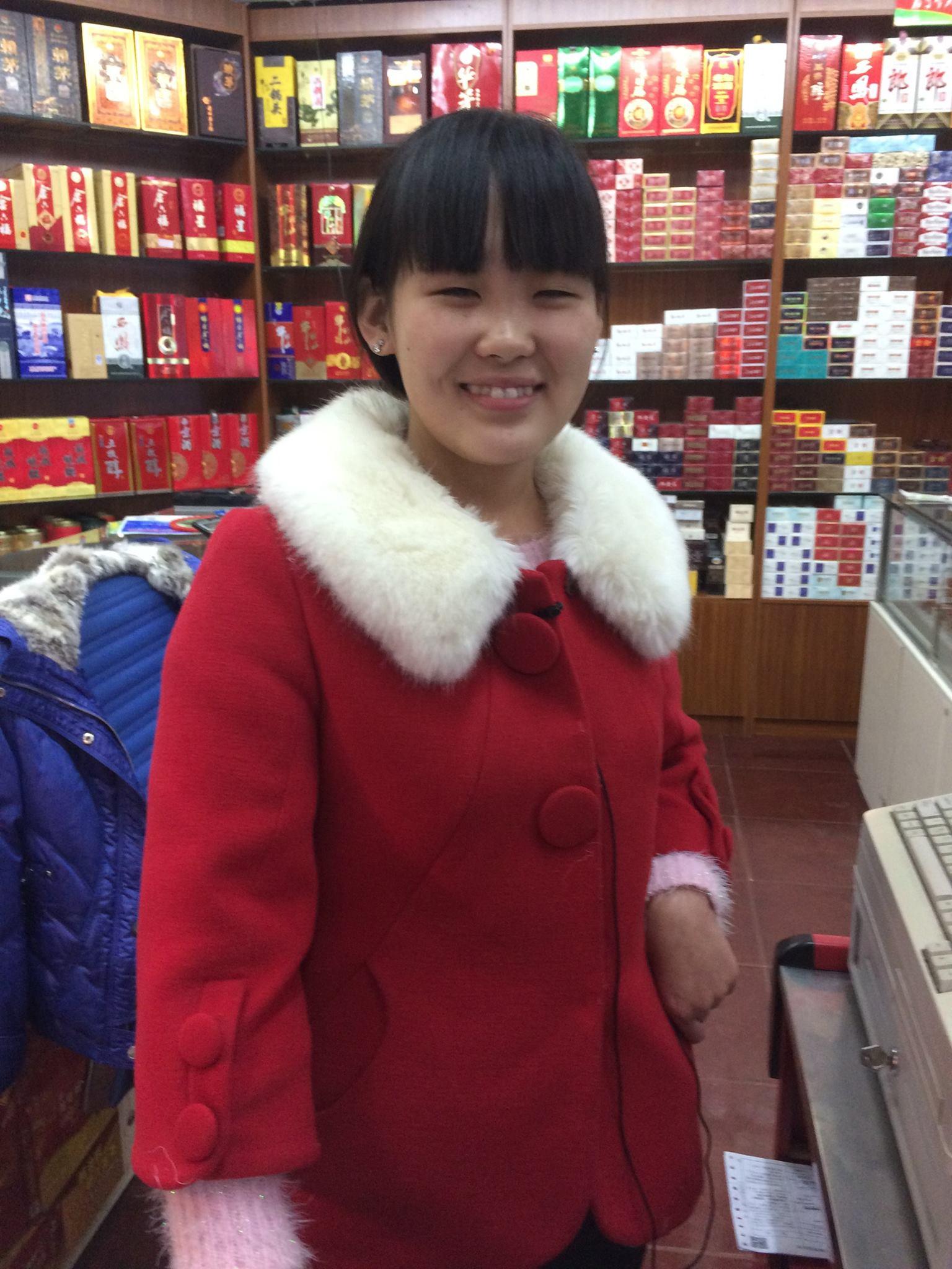 Liujie